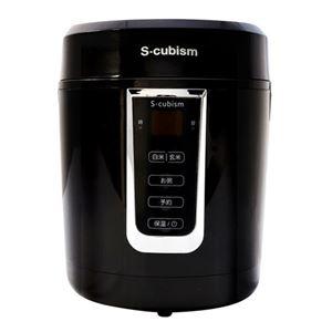 エスキュービズム 1.5合炊きマイコン式 炊飯器 ブラック SCR-H15B