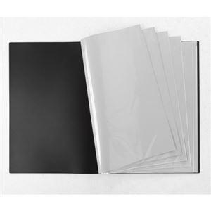 ベルソス B3ポスターファイル 黒 VS-Z02BK