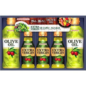 味の素 オリーブオイルギフト C9253608