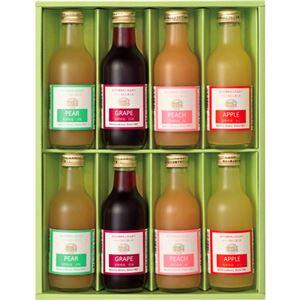 長野県産果汁100%ジュース詰合せ C9247526