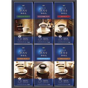 AGF ちょっと贅沢な珈琲店ドリップコーヒーギフト B4106570