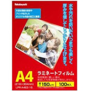 (まとめ)ナカバヤシ ラミネートフィルムE2 150μm A4 100枚入り LPR-A4E2-15【×2セット】