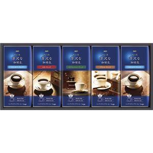 (まとめ)AGF ちょっと贅沢な珈琲店ドリップコーヒーギフト B4088548【×2セット】