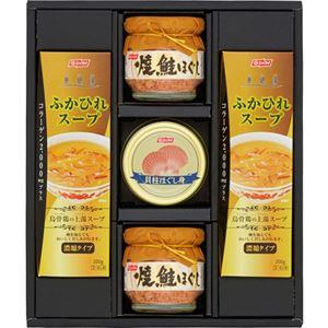 (まとめ)缶詰・びん詰・ふかひれスープセット B4091575【×2セット】