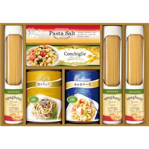 (まとめ)化学調味料無添加ソースで食べる スパゲティセット B4110626【×2セット】