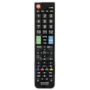 (まとめ)エレコム かんたんTVリモコン/12メーカー対応/ブラック ERC-TV01LBK-MU【×2セット】