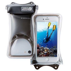 (まとめ)エレコム スマートフォン用防水・防塵ケース/水没防止タイプ/Sサイズ/ブラック P-WPSF01BK【×2セット】