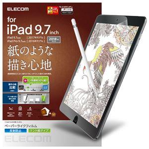 (まとめ)エレコム iPad 9.7inch/保護フィルム/ペーパーライク/ケント紙タイプ TB-A18RFLAPLL【×2セット】
