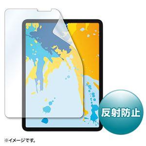 (まとめ)サンワサプライ Apple 11インチiPad Pro 2018用液晶保護反射防止フィルム LCD-IPAD10【×2セット】