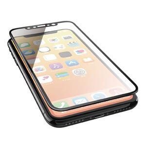 (まとめ)エレコム iPhone XS/フルカバーガラスフィルム/フレーム付き/反射防止/ブラック PM-A18BFLGFMRBK【×2セット】