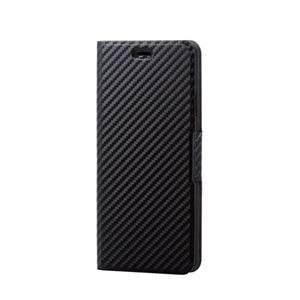 (まとめ)エレコム iPhone XS Max/ソフトレザーカバー/薄型/磁石付/カーボン調(ブラック) PM-A18DPLFUCB【×2セット】