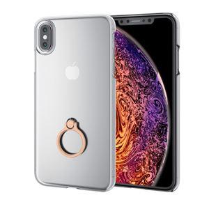 (まとめ)エレコム iPhone XS Max/シェルカバー/リング付/ゴールド PM-A18DPVRGD【×2セット】