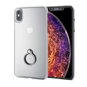 (まとめ)エレコム iPhone XS Max/シェルカバー/リング付/シルバー PM-A18DPVRSV【×2セット】