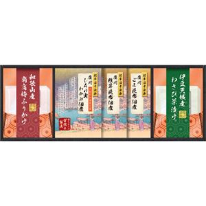 (まとめ)創業百十余年 大阪 廣川昆布とこだわり産地のお茶漬け・ふりかけ B4091568【×2セット】