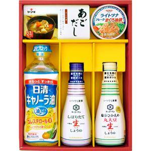 (まとめ)調味料アソートギフト B4094609【×2セット】