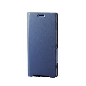 (まとめ)エレコム Xperia XZ2/ソフトレザーカバー/薄型/磁石付/ネイビー PM-XZ2PLFUNV【×2セット】