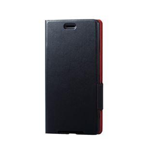 (まとめ)エレコム Xperia XZ2 Premium/ソフトレザーカバー/薄型/磁石付/ブラック PM-XZ2PPLFUBK【×2セット】