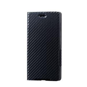 (まとめ)エレコム Xperia XZ2 Premium/ソフトレザーカバー/薄型/磁石付/カーボン調ブラック PM-XZ2PPLFUCB【×2セット】
