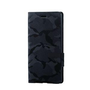 (まとめ)エレコム Xperia XZ2 Premium/ソフトレザーカバー/薄型/磁石付/カモフラブラック PM-XZ2PPLFUCF【×2セット】