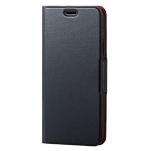 (まとめ)エレコム iPhone XS/ソフトレザーカバー/薄型/磁石付/ブラック PM-A18BPLFUBK【×2セット】