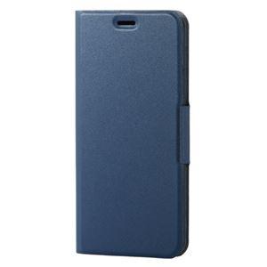 (まとめ)エレコム iPhone XS/ソフトレザーカバー/薄型/磁石付/ネイビー PM-A18BPLFUNV【×2セット】
