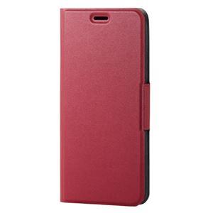 (まとめ)エレコム iPhone XS/ソフトレザーカバー/薄型/磁石付/レッド PM-A18BPLFURD【×2セット】