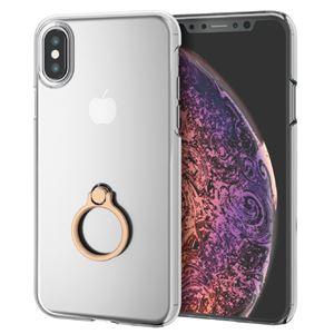 (まとめ)エレコム iPhone XS/シェルカバー/リング付/ゴールド PM-A18BPVRGD【×2セット】