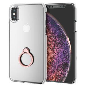(まとめ)エレコム iPhone XS/シェルカバー/リング付/ピンク PM-A18BPVRPN【×2セット】
