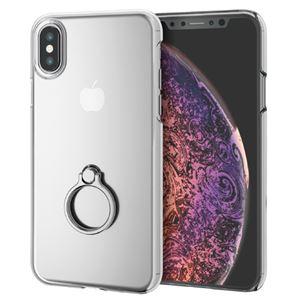 (まとめ)エレコム iPhone XS/シェルカバー/リング付/シルバー PM-A18BPVRSV【×2セット】