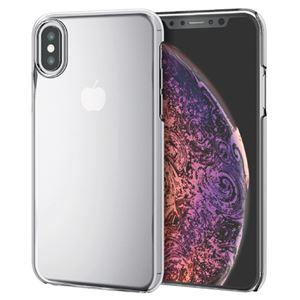 (まとめ)エレコム iPhone XS/フレックスシェルカバー/TR-90/クリア PM-A18BTRCR【×2セット】