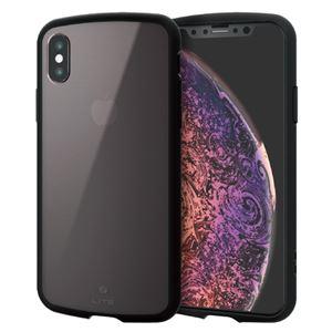 (まとめ)エレコム iPhone XS/TOUGH SLIM LITE/クリア/ブラック PM-A18BTSLCBK【×2セット】