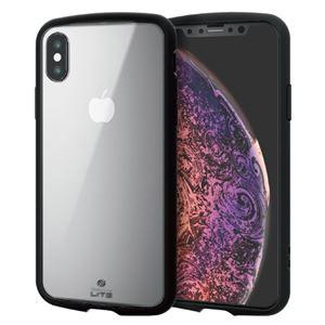 (まとめ)エレコム iPhone XS/TOUGH SLIM LITE/クリア/クリア PM-A18BTSLCCR【×2セット】