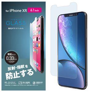 (まとめ)エレコム iPhone XR/ガラスフィルム/反射防止 PM-A18CFLGGM【×2セット】