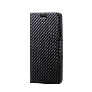 (まとめ)エレコム iPhone XR/ソフトレザーカバー/薄型/磁石付/カーボン調(ブラック) PM-A18CPLFUCB【×2セット】