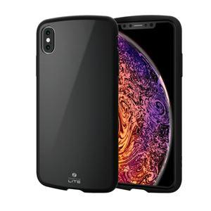 (まとめ)エレコム iPhone XS Max/TOUGH SLIM LITE/ブラック PM-A18DTSLBK【×2セット】