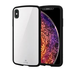 (まとめ)エレコム iPhone XS Max/TOUGH SLIM LITE/ホワイト PM-A18DTSLWH【×2セット】