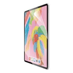 (まとめ)エレコム iPad Pro 12.9インチ 2018年モデル/保護フィルム/防指紋/高光沢 TB-A18LFLFANG【×2セット】