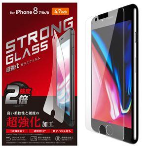 (まとめ)エレコム iPhone 8/ガラスフィルム/超強化 PM-A17MFLGH【×2セット】