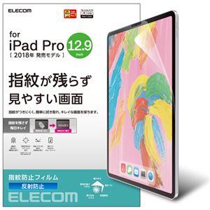 (まとめ)エレコム iPad Pro 12.9インチ 2018年モデル/保護フィルム/防指紋/反射防止 TB-A18LFLFA【×2セット】