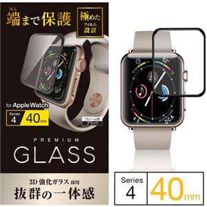 (まとめ)エレコム Apple Watch 40mm/フルカバーガラスフィルム/0.33mm/ブラック AW-40FLGGRBK【×2セット】