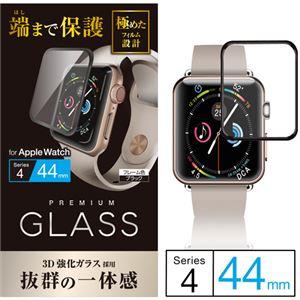 (まとめ)エレコム Apple Watch 44mm/フルカバーガラスフィルム/0.33mm/ブラック AW-44FLGGRBK【×2セット】
