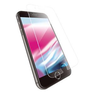 (まとめ)エレコム iPhone 8/ガラスフィルム/セラミックコート PM-A17MFLGGC【×2セット】