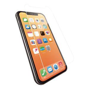 (まとめ)エレコム iPhone XS/ガラスフィルム/セラミックコート PM-A18BFLGGC【×2セット】