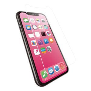 (まとめ)エレコム iPhone XR/ガラスフィルム/セラミックコート PM-A18CFLGGC【×2セット】