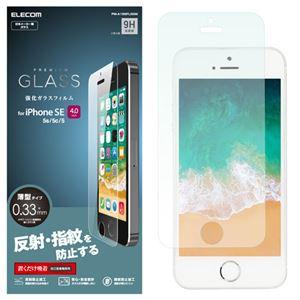 (まとめ)エレコム iPhone SE/ガラスフィルム/反射防止 PM-A18SFLGGM【×2セット】