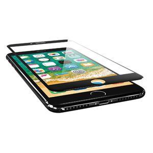 (まとめ)エレコム iPhone8Plus/フィルム/フルカバー/ガラス/フレーム付/ブラック PM-A17LFLGFRBK【×2セット】