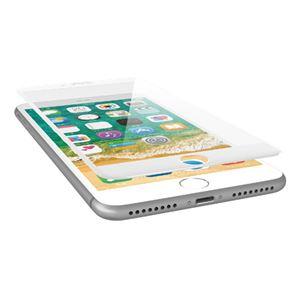 (まとめ)エレコム iPhone8Plus/フィルム/フルカバー/ガラス/フレーム付/ホワイト PM-A17LFLGFRWH【×2セット】