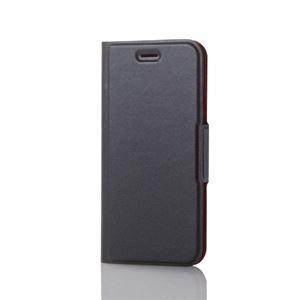 (まとめ)エレコム iPhone8/ソフトレザーカバー/薄型/磁石付/ブラック PM-A17MPLFUBK【×2セット】