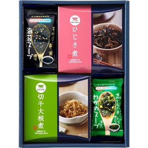 (まとめ)お惣菜ギフト B4074568【×2セット】