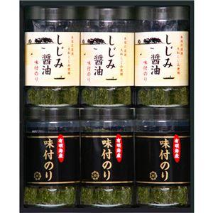 (まとめ)有明海産&しじみ醤油味付のり B4113574【×2セット】